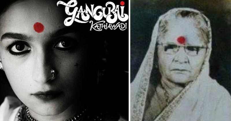 Alia Bhatt Upcoming Movie Gangubai Kathiawadi