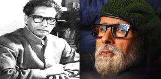 Harivansh Rai Bachchan Death Anniversary