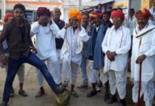 Dada Rajasthan traditional game