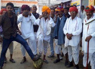 Dada Rajasthan traditional game