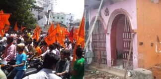 Hanuman Mandir Protest