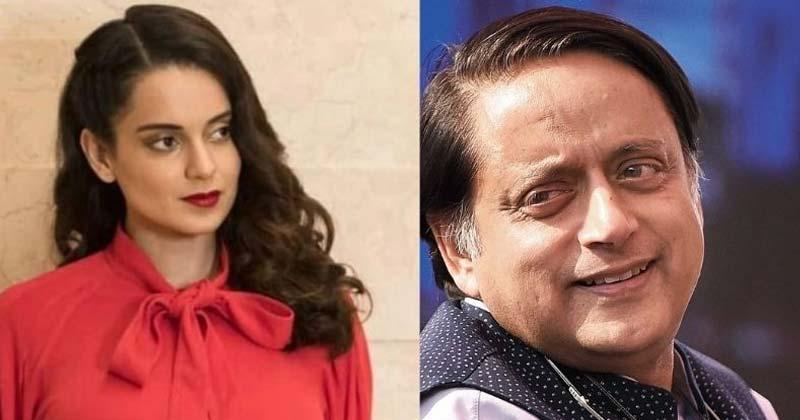 Kangana Ranaut Tweet For Shashi Tharoor