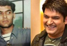 Kapil Sharma First Bollywood Debut Its My Life