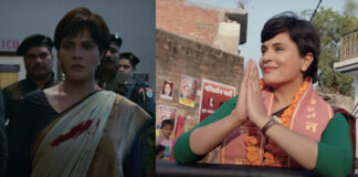 Madam Chief Minister Trailer Released