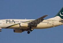 Pakistan plane seized