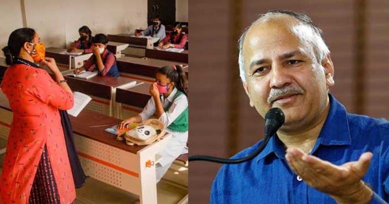 Schools Reopen In delhi .jpg