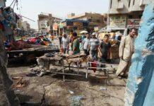 Suicide Attack Baghdad