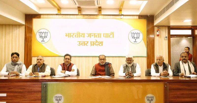 UP panchayat elections BJP