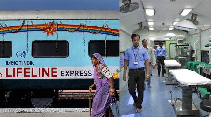 World First Hospital Train Lifeline Express