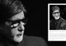 Amitabh Bachchan KBC Retirement
