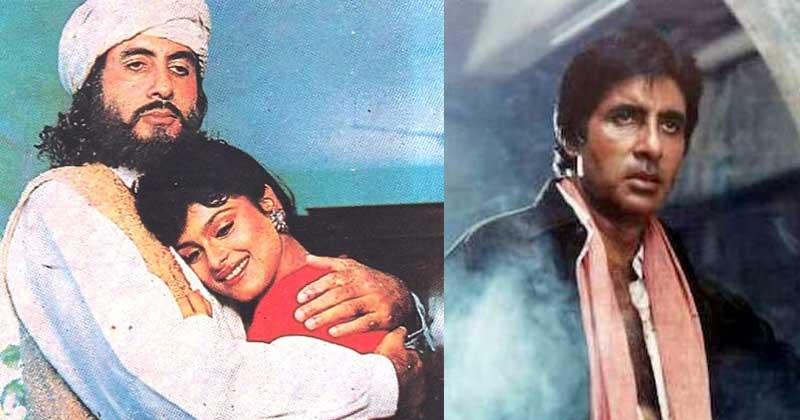 Amitabh Bachchan Film Hum