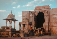 Bhojeshwar Temple History In Hindi