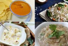 Forgotten Recipes From Indias Kitchens In Hindi
