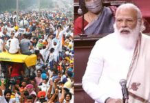 PM Modi Speech In Rajya Sabha