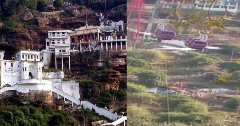 Hanuman Dhara Ropeway Accident