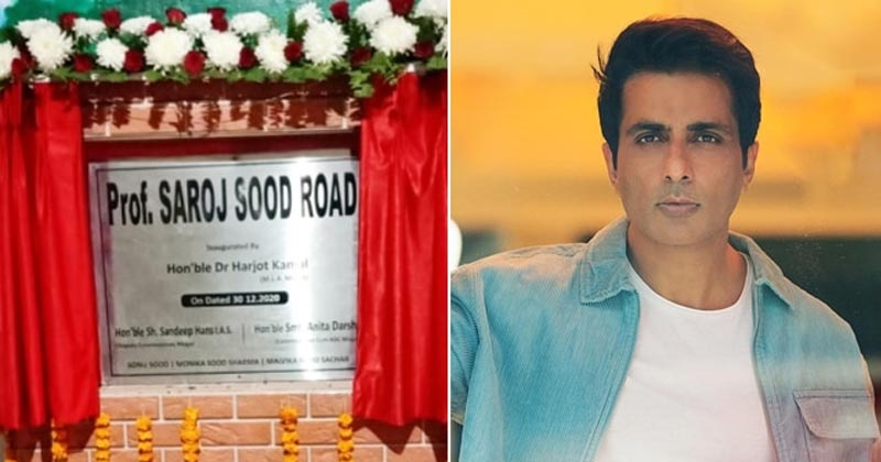Sonu Sood Hometown Road Named On His Late Mother