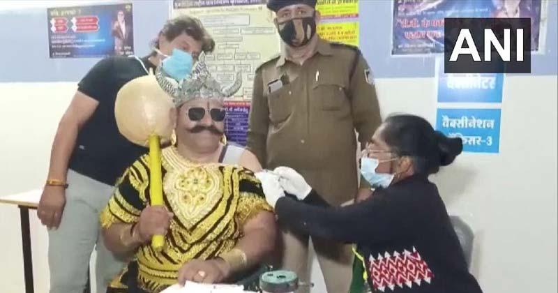 Yamraj Get Vaccinated