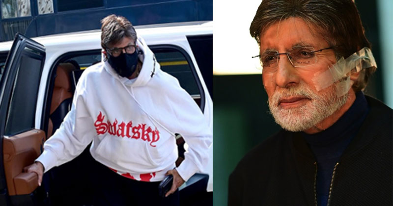 Amitabh Bachchan Share Health Update After Eye Surgery