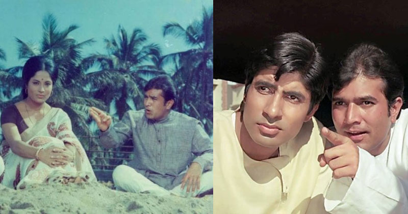 Anand Movie Completes 50 Years
