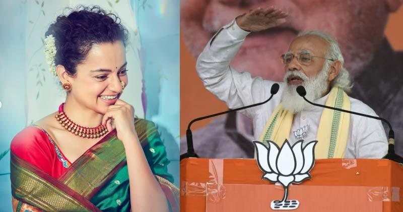 Kangana Ranaut Tweet On BJP