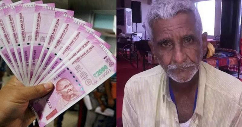 Ramesh Yadav Millionaire beggar in Indore