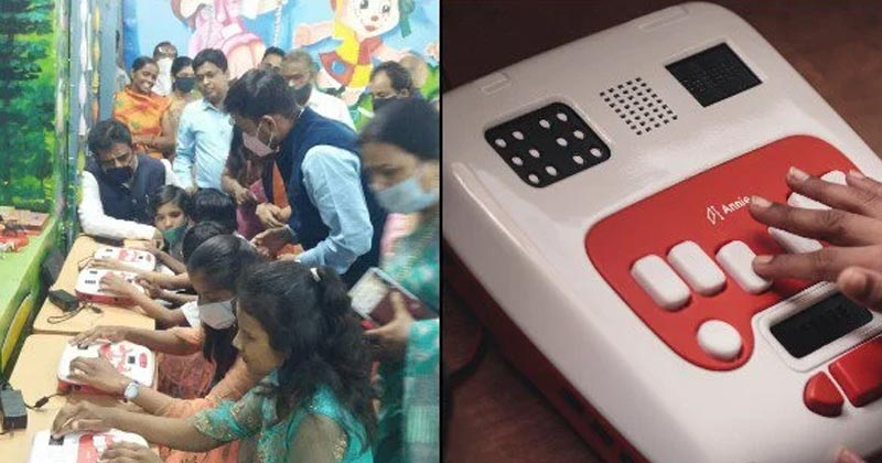 Smart Class For Visually Impaired Students