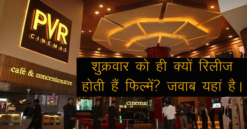 Why Bollywood Movies Release On Friday