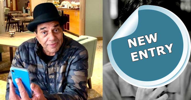 Dharmendra Introduce His Grandson Rajveer Deol