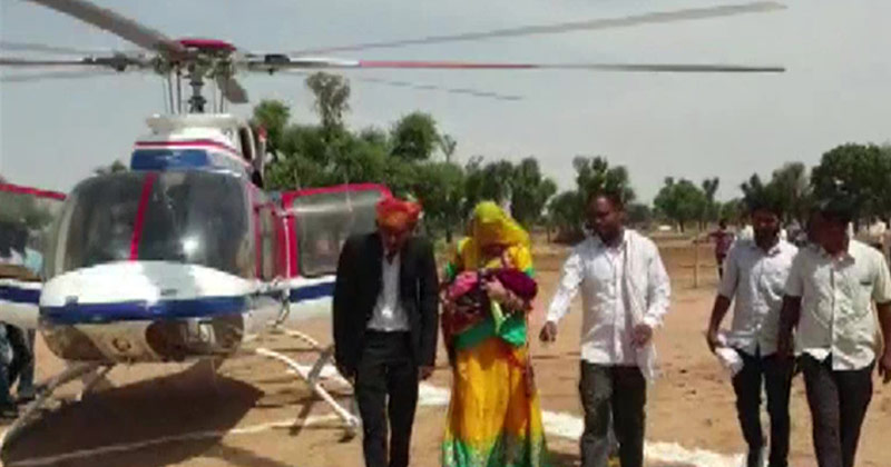 Rajasthan Family Hired Helicopter to Bring New Born Girl