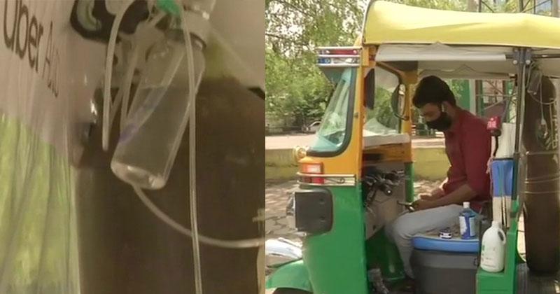 Man converts auto-rickshaw into free ambulance