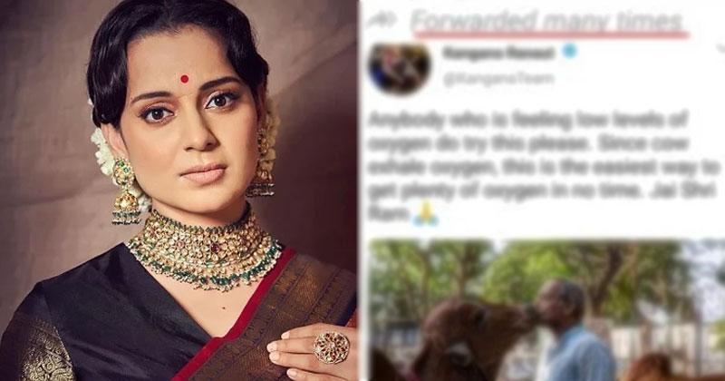 Kangana Ranaut Fake Tweet Viral