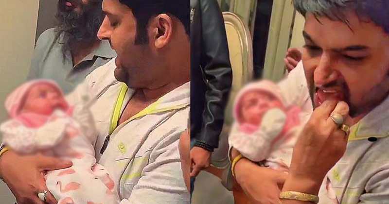 Kapil Sharma Revealed The Name Of His Baby Boy