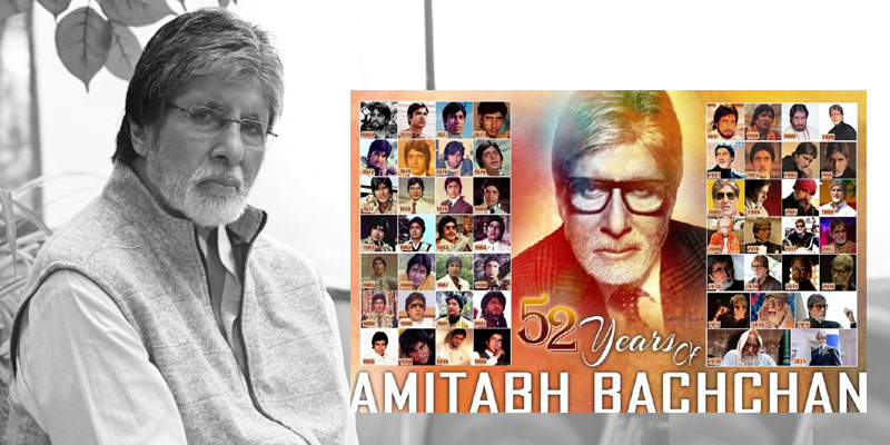 Amitabh Bachchan shares Collage on Instagram