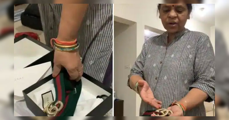 daughter brought belt for 35 thousand your heart will be happy to hear mother answer see