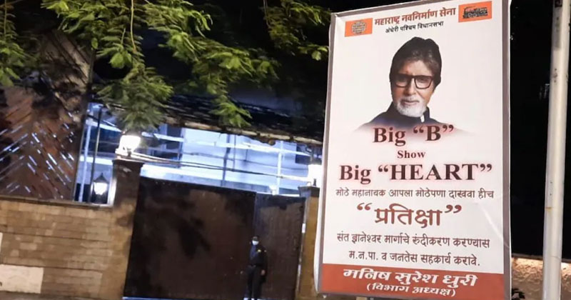 MNS pasted poster on Amitabh Bachchan's bungalow before BMC action