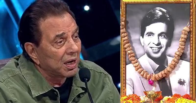 Indian Idol 12 Dharmendra Recalled Late Dilip Kumar