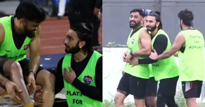 Ranveer Singh Seen Hugging MS Dhoni On Football Ground