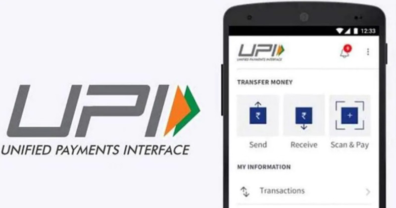UPI Payment Without Internet In Hindi