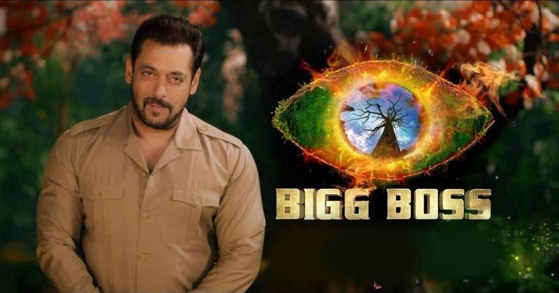 Bigg Boss 15 New Jungle Promo Out
